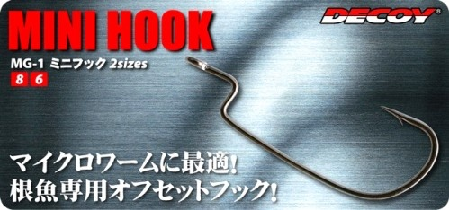 Decoy - Mini Hook MG-1