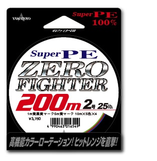 YAMATOYO - Super PE Zero Fighter 200m.