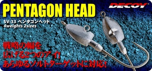 Decoy - Pentagon Head SV-33