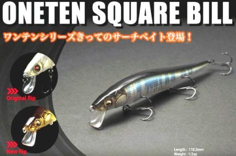 MEGABASS - ONETEN SQUARE BILL