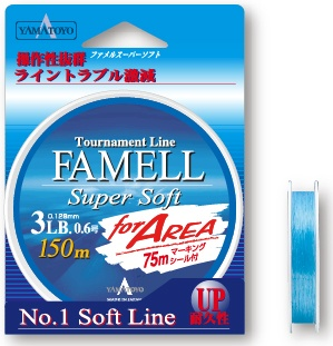 YAMATOYO - FAMELL SUPER SOFT FOR AREA 150m