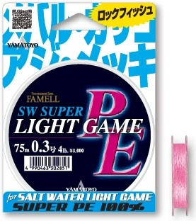 YAMATOYO - PE LIGHT GAME 75m