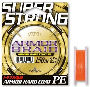 YAMATOYO - ARMOR BRAID Hard Coat PE