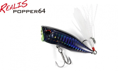 DUO - REALIS POPPER 64