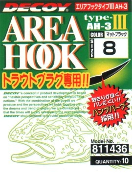 Decoy - Area Hook AH-3