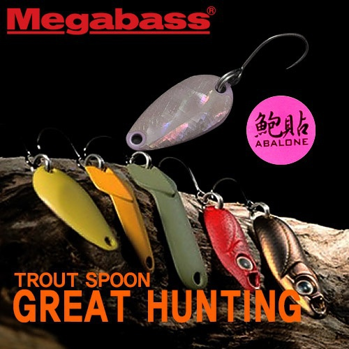 MEGABASS - GREAT HUNTING ABALONE