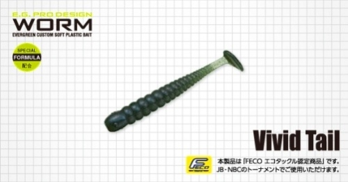 EVERGREEN - VIVID TAIL 3 Inch