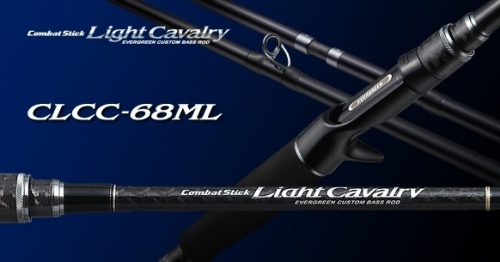 EVERGREEN - LIGHT CAVARLY | CLCC-68ML