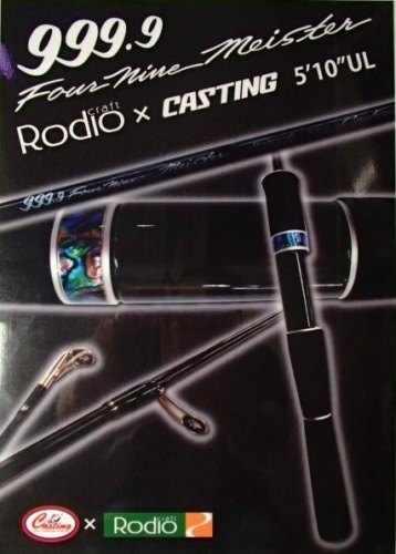 RODIO CRAFT Meister 510UL X Casting (LIMITED)
