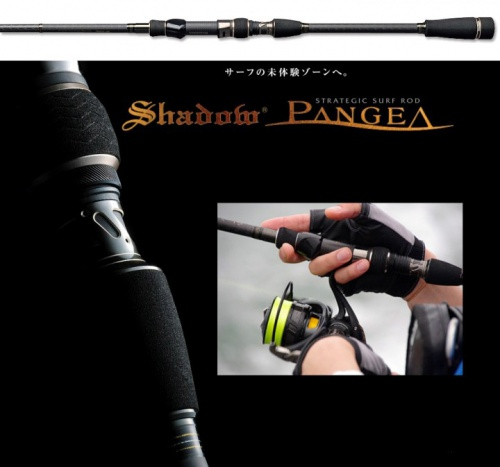 MEGABASS - Shadow PANGEA SP-100M (NEW)