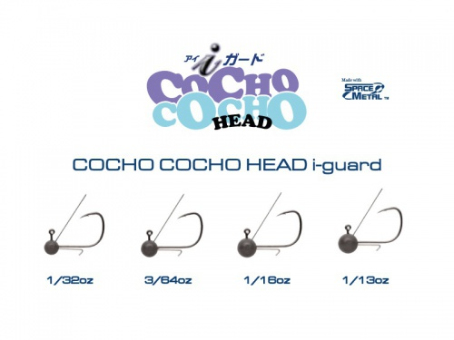 Zappu - COCHO COCHO HEAD i GUARD