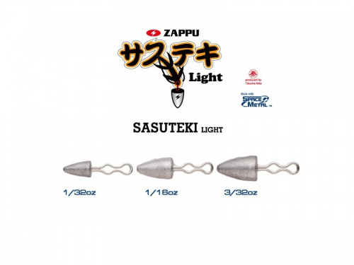 ZAPPU - SASUTEKI LIGHT