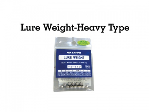 ZAPPU - LURE WEIGHT HEAVY TYPE