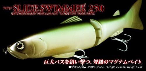 Deps - SLIDE SWIMMER 250