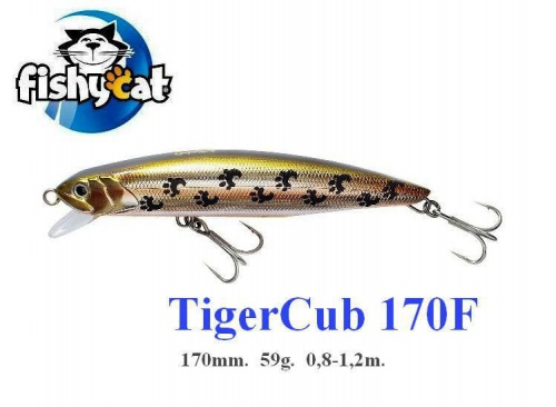 FISHYCAT - TigerCub 170F