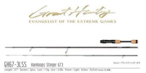 Спиннинг Megabass Great Hunting GH67-3LS 2.04 m 1 - 6 g