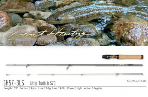 Спиннинг Megabass Great Hunting GH57-3LS 1.74 m 2 - 8 g