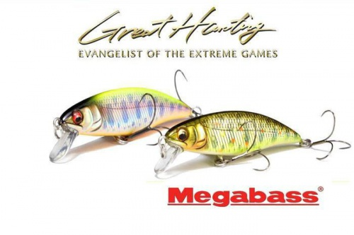 MEGABASS - GREAT HUNTING 50 Flat Side (F) NEW