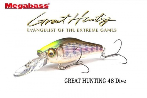 MEGABASS - GREAT HUNTING 48 DIVE (SF)
