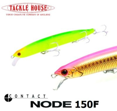 TACKLE HOUSE - NODE.150F