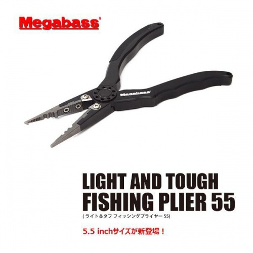 MEGABASS - LIGHT&TOUGH FISHINGPLIER 5.5