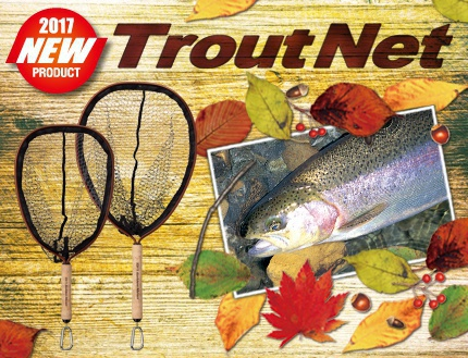 GOLDEN MEAN - TROUT NET | S