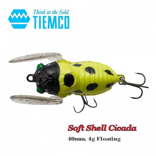 TIEMCO - Soft Shell Cicada (New Color)