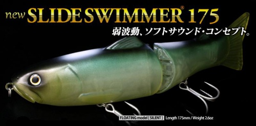 Deps - NEW SLIDE SWIMMER 175 F