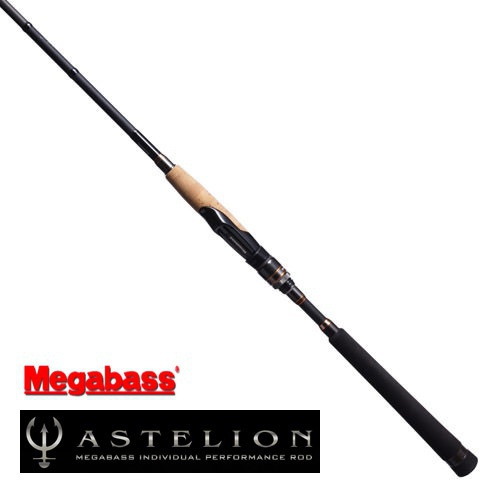 Megabass - ASTELION AST-86ML (NEW)