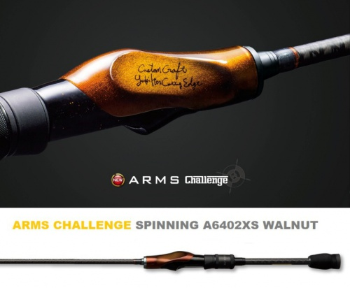 MEGABASS - ARMS CHALLENGE SPINNING A6402XS WALNUT