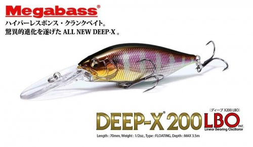 MEGABASS - DEEP-X 200 LBO (NEW)