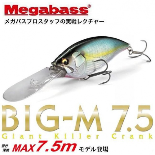 Воблер Megabass Big-M 7.5