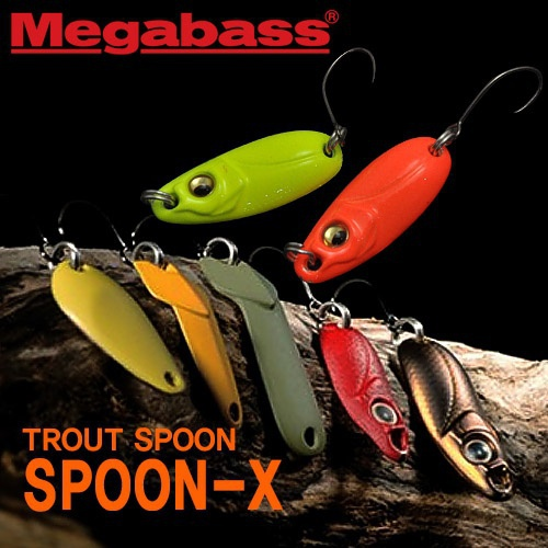 MEGABASS - Spoon-X Twitcher 2,0