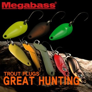 MEGABASS - GREAT HUNTING 1,5