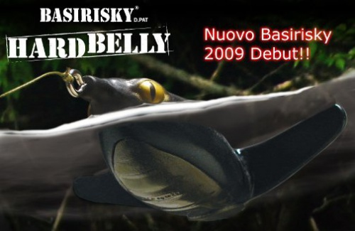 Воблер Deps Basirisky Hard Belly 70