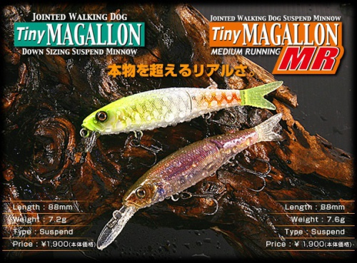 Воблер Jackall Tiny Magallon MR