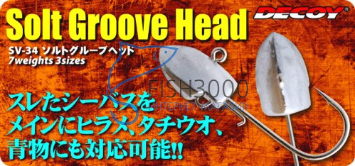 Decoy - Solt Groove Head SV-34