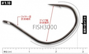 Decoy - Body Hook Worm 23 1/0 / 0.23g / 9шт.