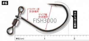 Decoy - DS Hook Worm 123 #6 /0.1g/ 5шт.