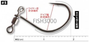 Decoy - DS Hook Worm 123 #5 /0.15g/ 5шт.