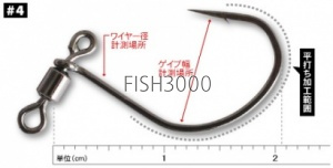 Decoy - DS Hook Worm 123 #4 /0.2g/ 5шт.