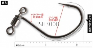 Decoy - DS Hook Worm 123 #3 /0.25g/ 5шт.