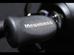 MEGABASS - IS71HL Hyper Lariat