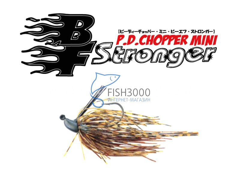 ZAPPU - P.D. CHOPPER MINI BF STRONGER 3/32oz