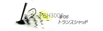 ZAPPU - P.D. CHOPPER MINI BF STRONGER 1/8oz #06 TRANS SHAD