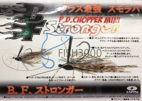 ZAPPU - P.D. CHOPPER MINI BF STRONGER 1/8oz
