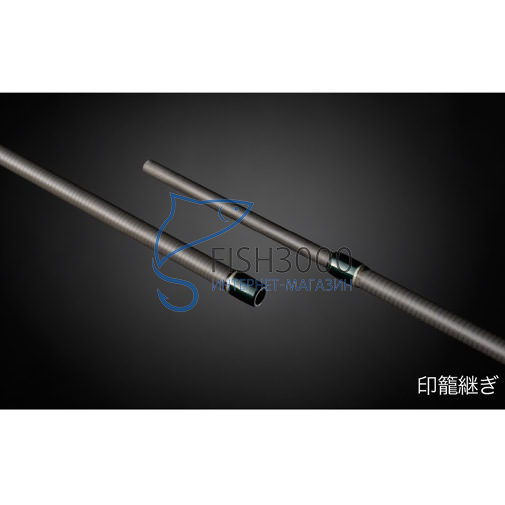MEGABASS - GREAT HUNTING GH57-3LS (NEW)