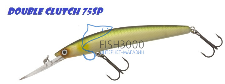 DAIWA - DOUBLE CLUTCH 75SP
