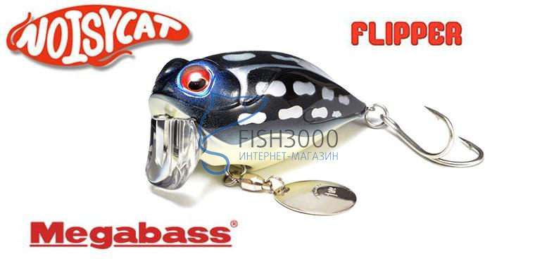 MEGABASS - NOISY CAT FLIPPER