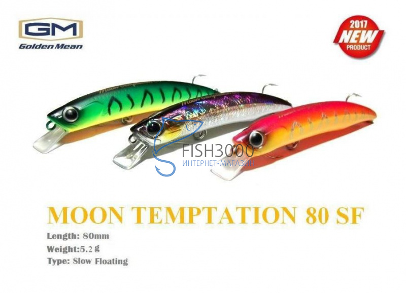 Golden Mean - MOON TEMPTATION 80SF